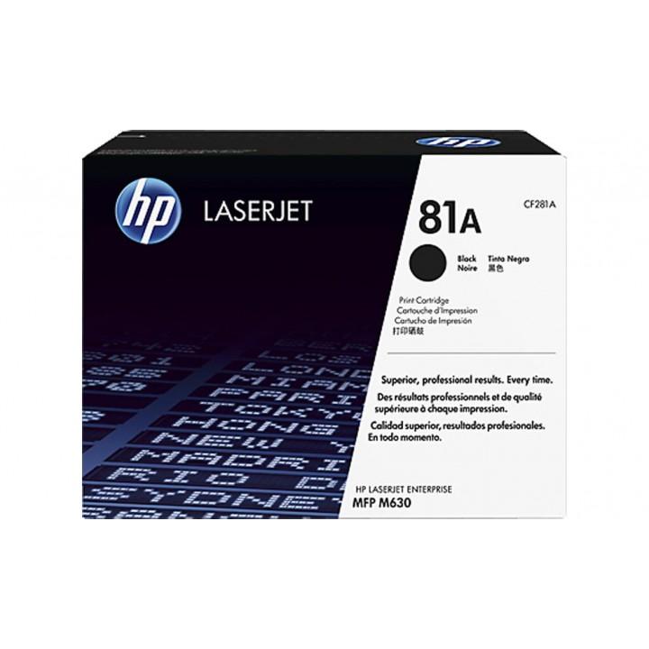Kартридж HP 81A Black LaserJet Pro M604/605/606/630 (CF281A)  10500 стр.
