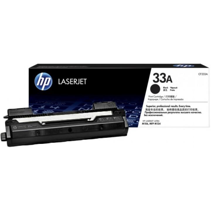 Kартридж HP 33A Black LaserJet Pro M106/M134 (CF233A)  2300 стр.