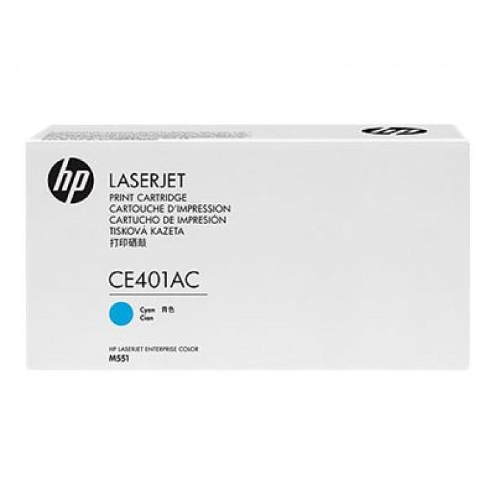 HP 507A Картридж для LaserJet M551/M570/M575 голубой (CE401AC), 6000 стр.