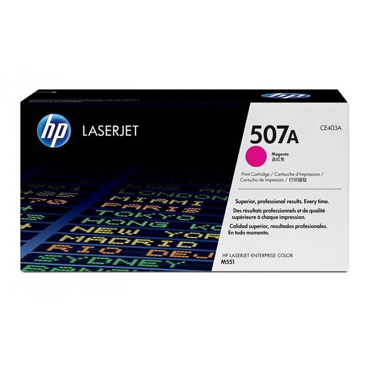 HP 507A Картридж для LaserJet M551/M570/M575 пурпурный(CE403A), 6000 стр.