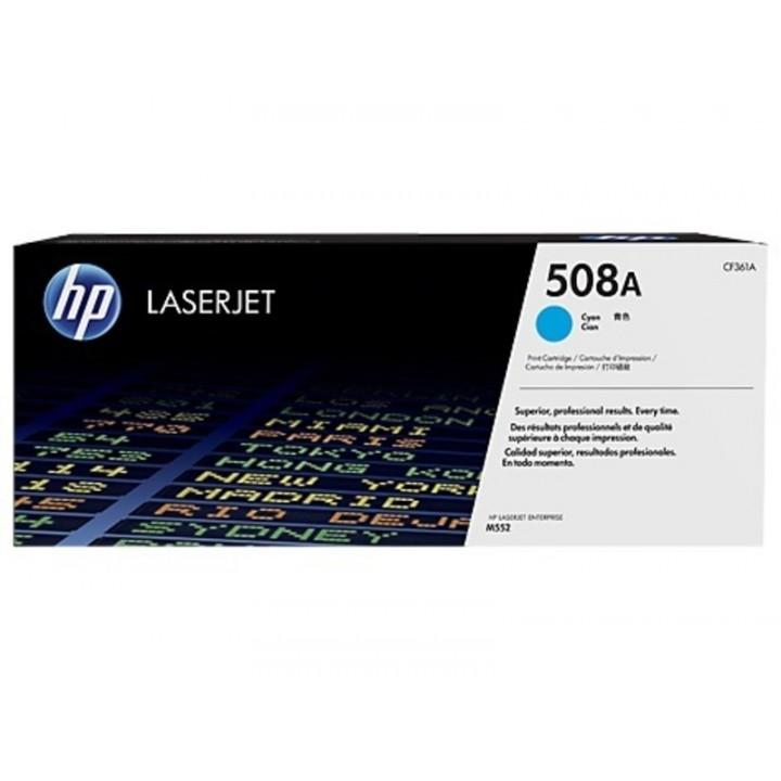 HP 508A Картридж для LaserJet M552/M553 (CF361A), 5000 стр. голубой